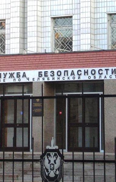 Магнитогорский гарнизонный военный суд приговорил представителя минобороны России, ответственного