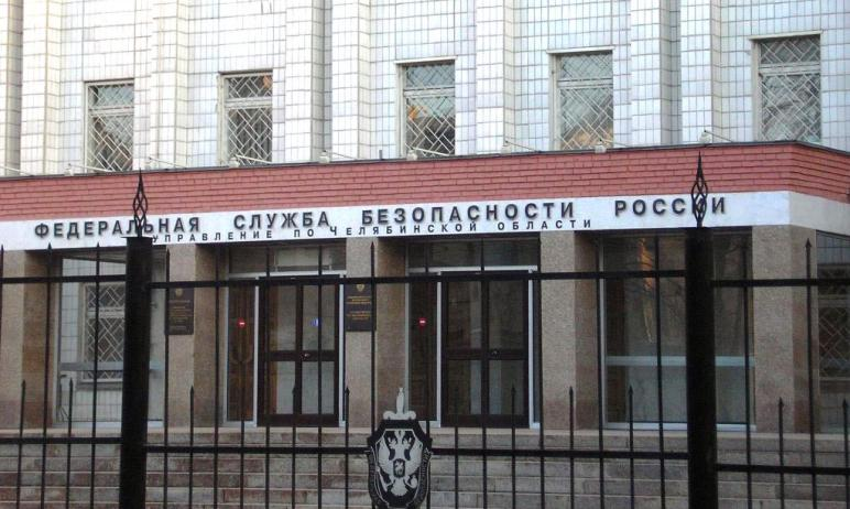 УФСБ России по Челябинской области совместно с главным управлением лесами Челябинской обла