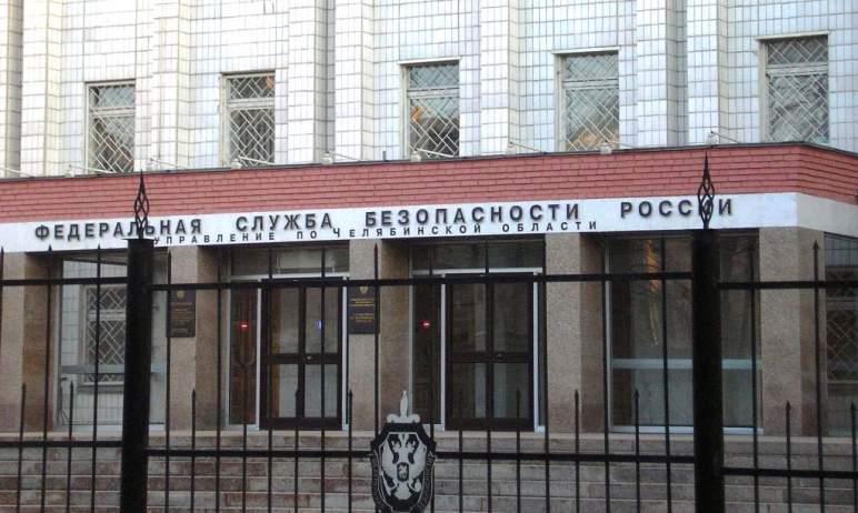 УФСБ России по Челябинской области совместно с коллегами из УФСБ России по Марий-Эл в ходе операт