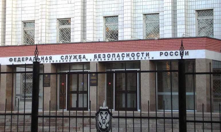 Сотрудники УФСБ поЧелябинской области задержали депутата местного собрания Трехгорного Кума