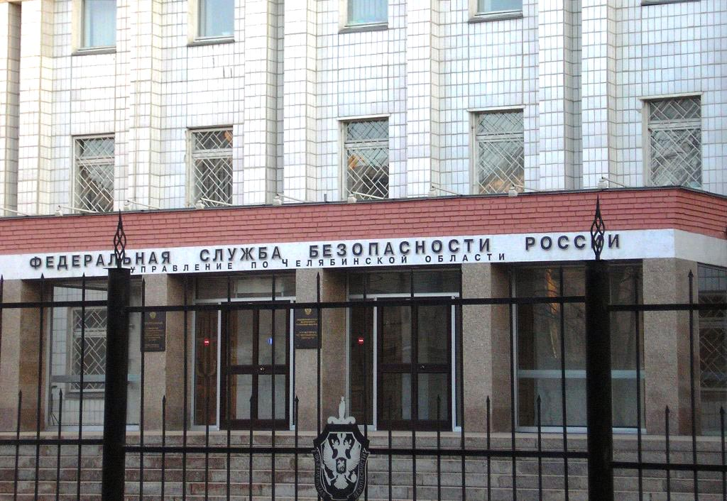 «Заявление Жириновского к нам поступало. Мы направили его в управление ФСБ, поскольку они занимаю