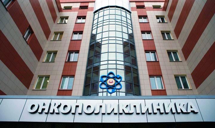 Как рассказала заместитель главного врача по поликлинической работе ЧОКЦО и ЯМ Наталья Ворошина,