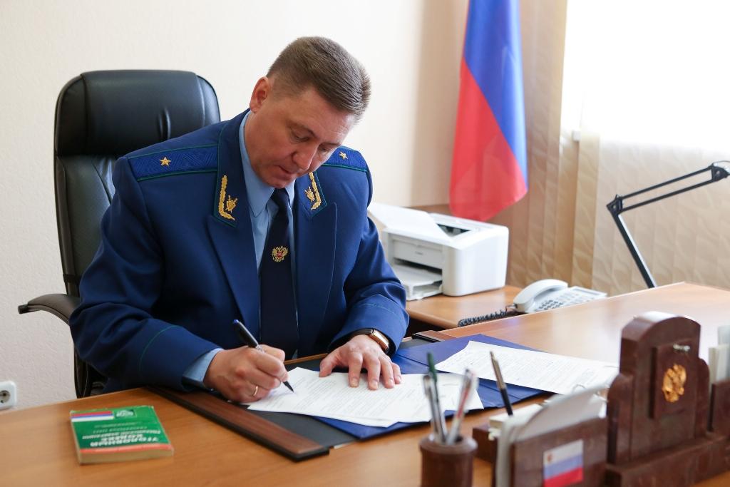 Заместитель прокурора Челябинской области Андрей Потапов объявил предостережения руководителям пр