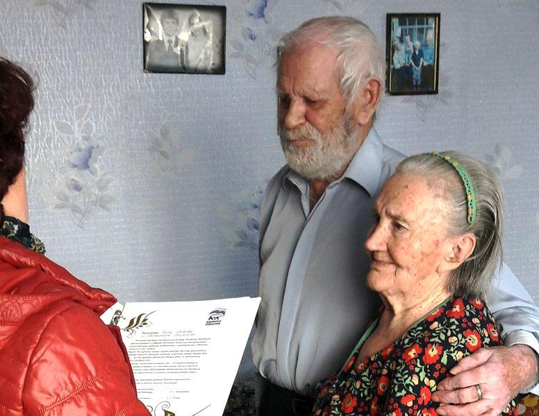 В Увельском районе (Челябинская область) сыграли железную свадьбу супруги Рысевы. Пантелеймон Вик