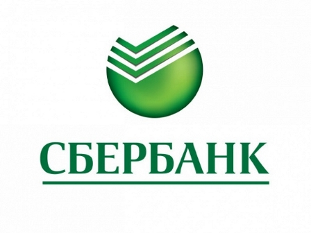 Как сообщили агентству «Урал-пресс-информ» в пресс-службе банка, Сбербанк также предоставляет воз