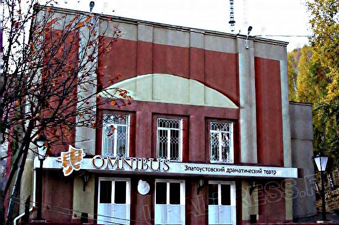 - Это проект фестивальный, - рассказал корреспонденту агентства «Урал-пресс-информ» Борис Горбаче
