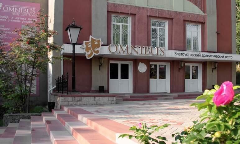 Среди почётных граждан Челябинской области ( а на март нынешнего года их было 47 человек) деятеле