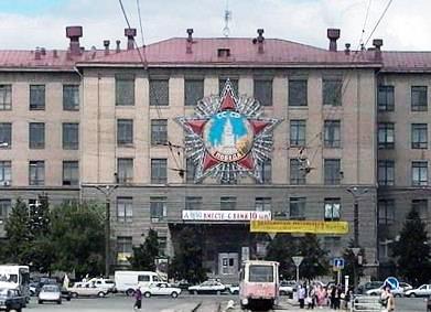 Как стало известно агентству «Урал-пресс-информ», площади института продаются тремя лотами - нежи