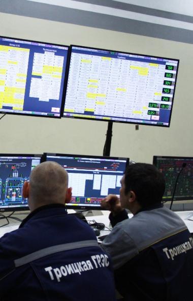 Энергоблок №10 Троицкой ГРЭС ПАО «ОГК-2» (Челябинская область) успешно прошел комплексные испытан