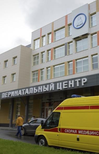 У одного из сотрудников областного перинатального центра Челябинска, расположенного на улице Тими