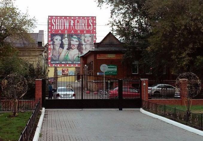 «Реклама находится в открытом городском пространстве, вблизи гимназии, доступна неограниченно