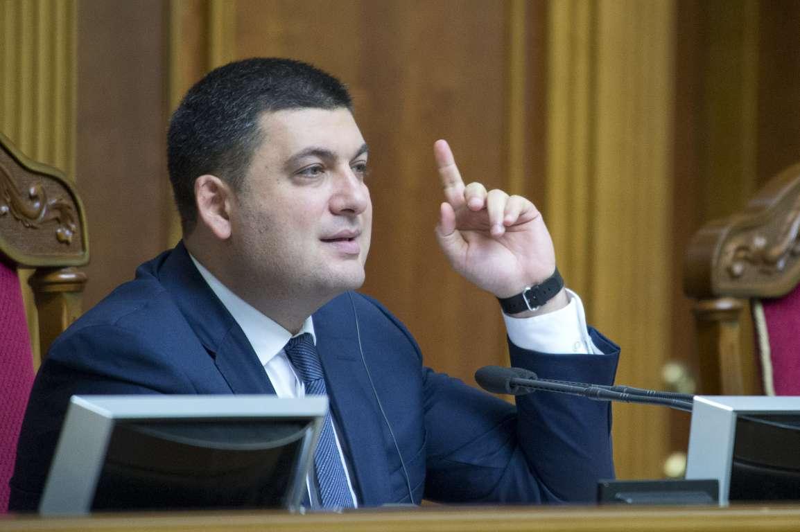 «Я убежден, что скоро мы будем отмечать два праздника освобождения Украины: один — от фашистских,