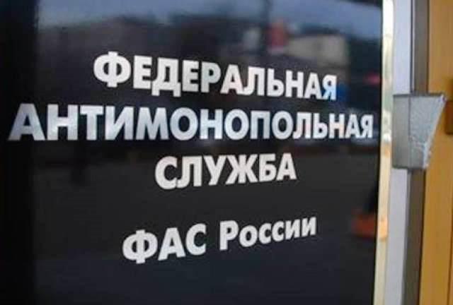 Как сообщили агентству «Урал-пресс-информ» в Челябинском УФАС, с жалобой на действия авиапредприя