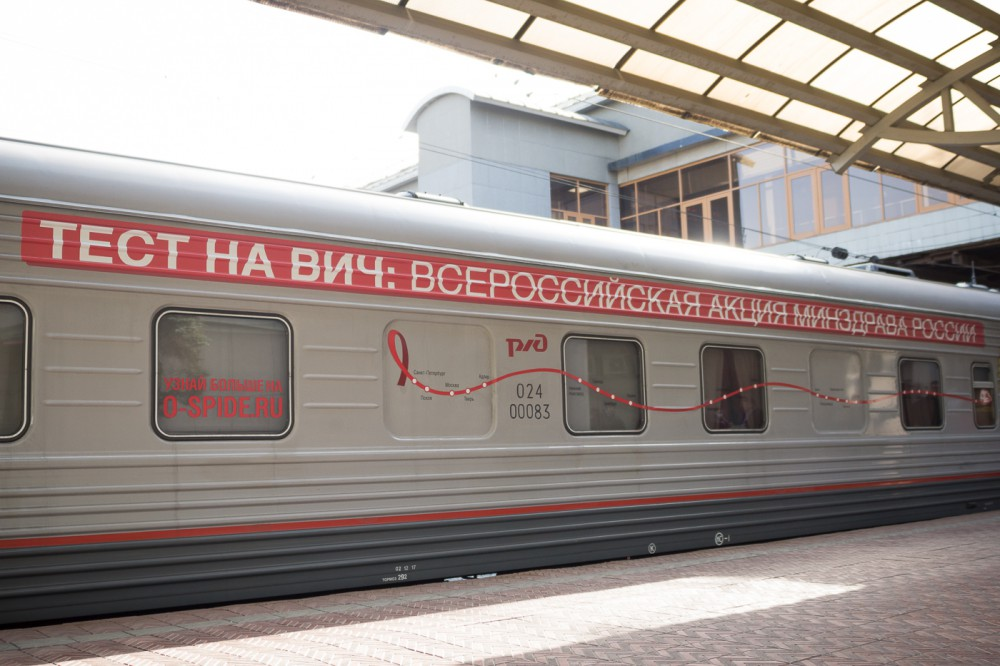 Как сообщили агентству «Урал-пресс-информ» в пресс-службе регионального Минздрава, Челябинск оказ