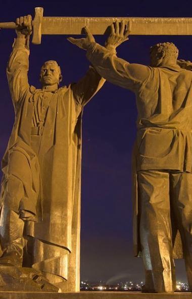 """В России появятся """"Города трудовой доблести"""". Новый статус для муниципалитетов появится в честь 7"""