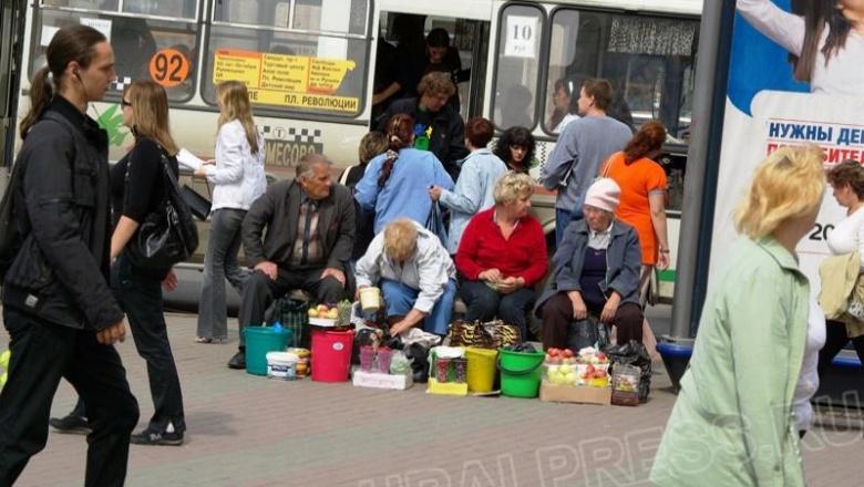 Как пояснили агентству «Урал-пресс-информ» в пенсионном фонде, пенсионеры, выплата пенсий у котор