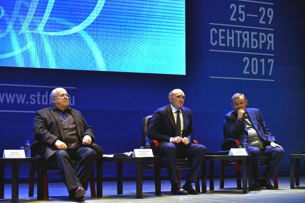 На форум приехало почти 600 участников из Курганской, Свердловской, Челябинской и Тюменской облас