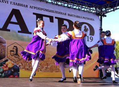 Челябинск, АГРО-2019. Фото: Валерий Иванов