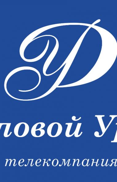 В программе «Бизнес Большого Урала», выходящей в субботу, 19 октября, в 20.00 и в воскресен