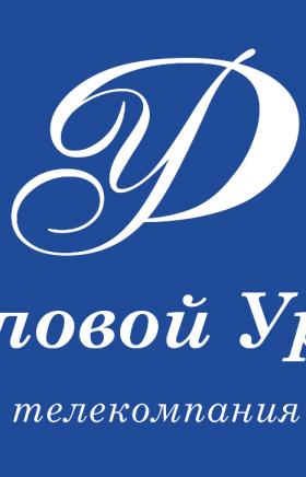 В программе «Бизнес Большого Урала», выходящей в субботу, 27 июля, в 20.00 и в воскресенье,