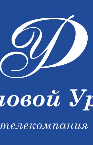 В программе «Бизнес Большого Урала», выходящей в субботу, 28 сентября, в 20.00 и в воскресенье,&n