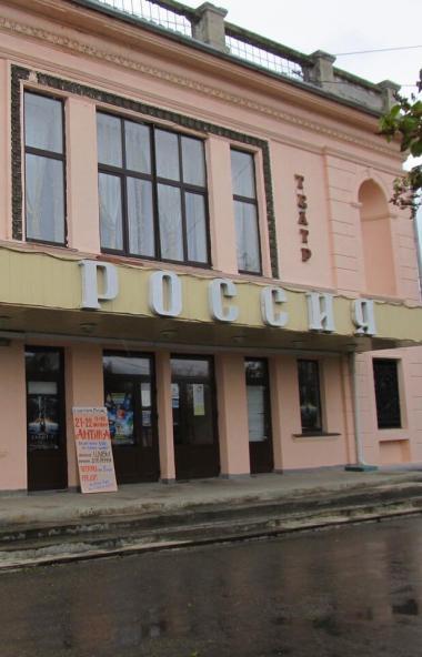 Жители города Касли (Челябинская область) встали на защиту любимого кинотеатра «Россия», который
