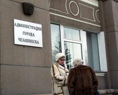 С опозданием собираются земельный налог, недобор составляет 33 миллиона рублей, а также налог на