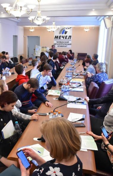 В Челябинске начал работу региональный экологический форум «Экоинжиниринг 2.0», организованный об