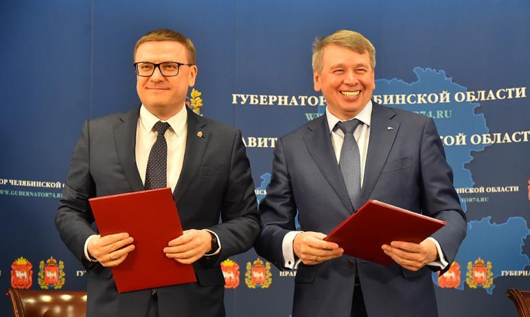 Во вторник, 17 ноября, правительство Челябинской области и группа компаний «Мечел» подписали согл