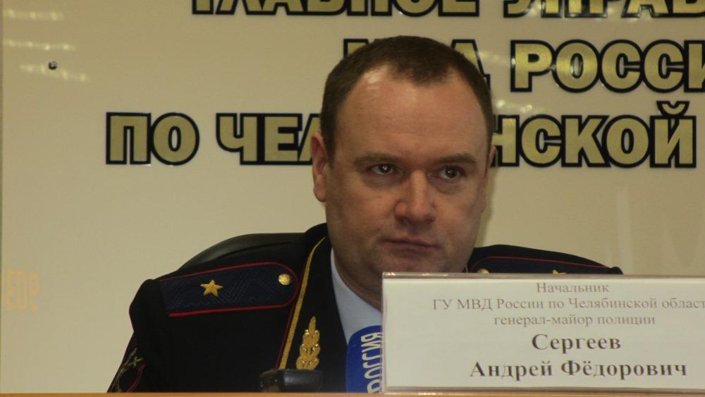 Как сообщало ранее агентство «Урал-пресс-информ», в соцсети появилась информация о существовании