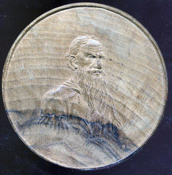 Как сообщили агентству «Урал-пресс-информ» в музее, российское медальерное искусство насчитывает