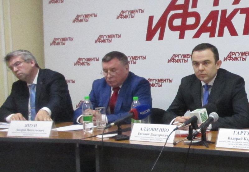 По словам кандидата политических наук, заместителя директора Челябинского филиала РАНХ и ГС Евген