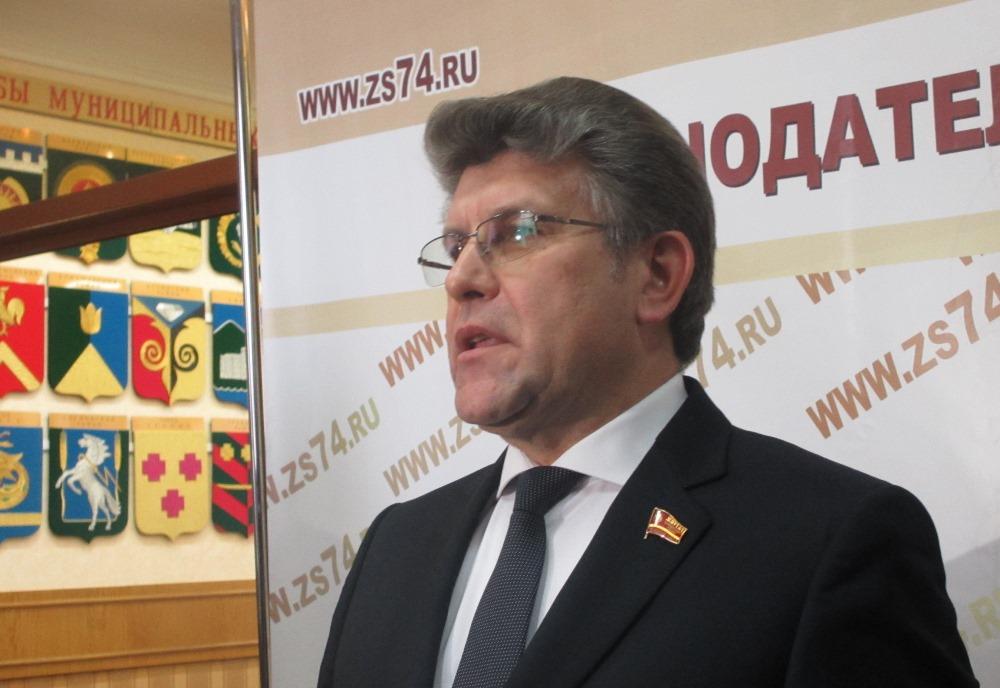 Соответствующие поправки приняли депутаты на заседании Законодательного Собрания Челябинской обла