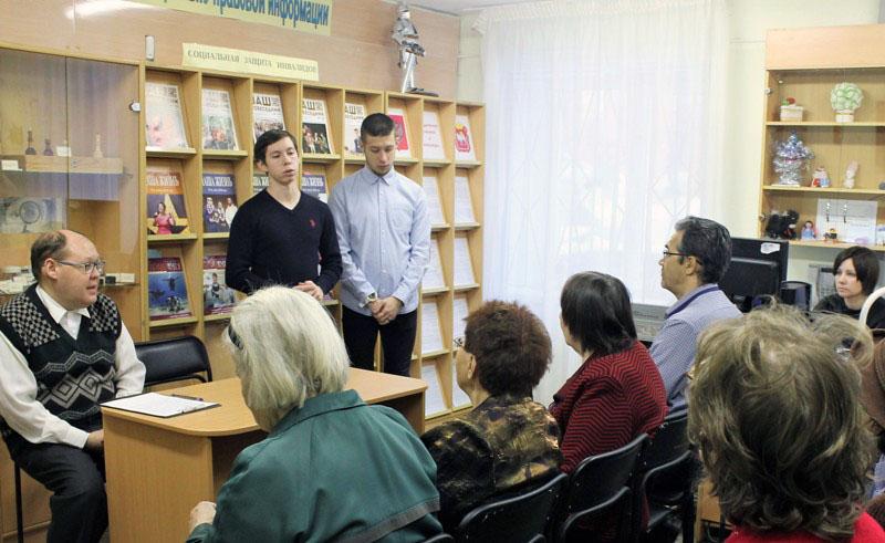 Центр социальной-правовой информации работает в Челябинской областной специальной библиотеке для