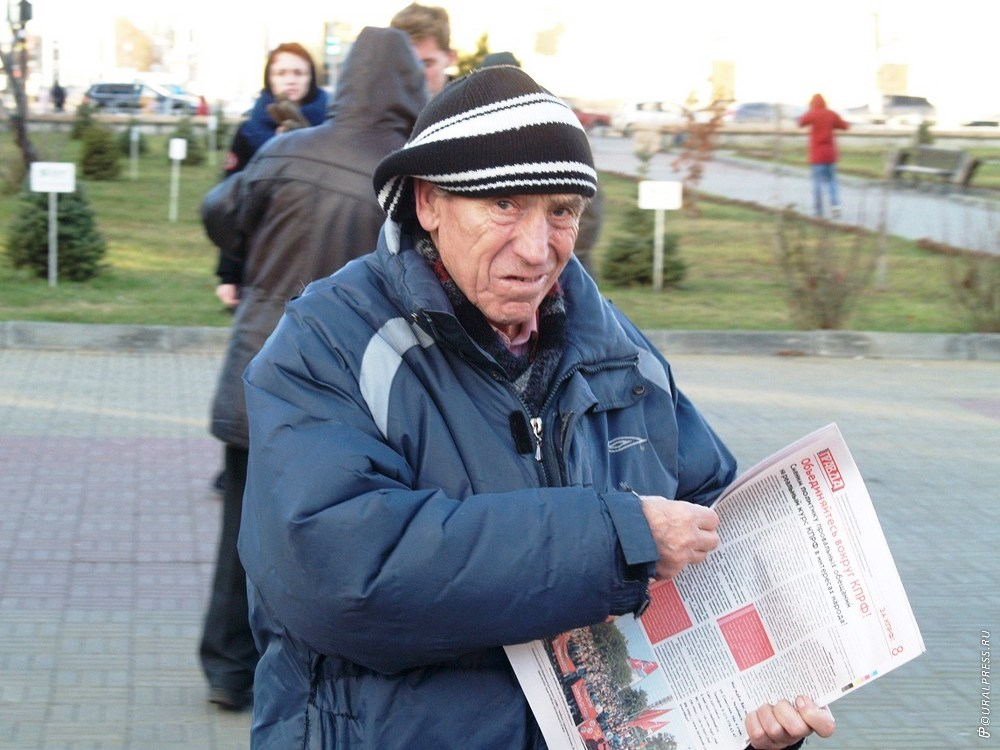 Как сообщили агентству «Урал-пресс-информ» в ООО «Лукойл-Уралнефтепродукт», с первого июня цены н