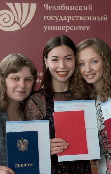 Образовательные программы Челябинского государственного университета вошли в Европейский реестр а