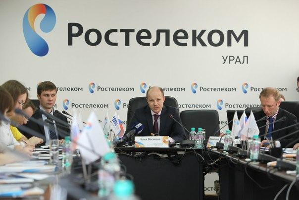 Как сообщил во время онлайн-конференции коммерческий директор «Ростелеком-Урал» Илья Васкецов, на