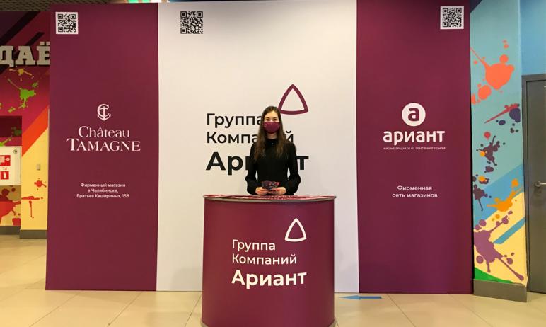 Группа компаний «Ариант» стала официальным партнером чемпионата России по фигурному катанию, кото