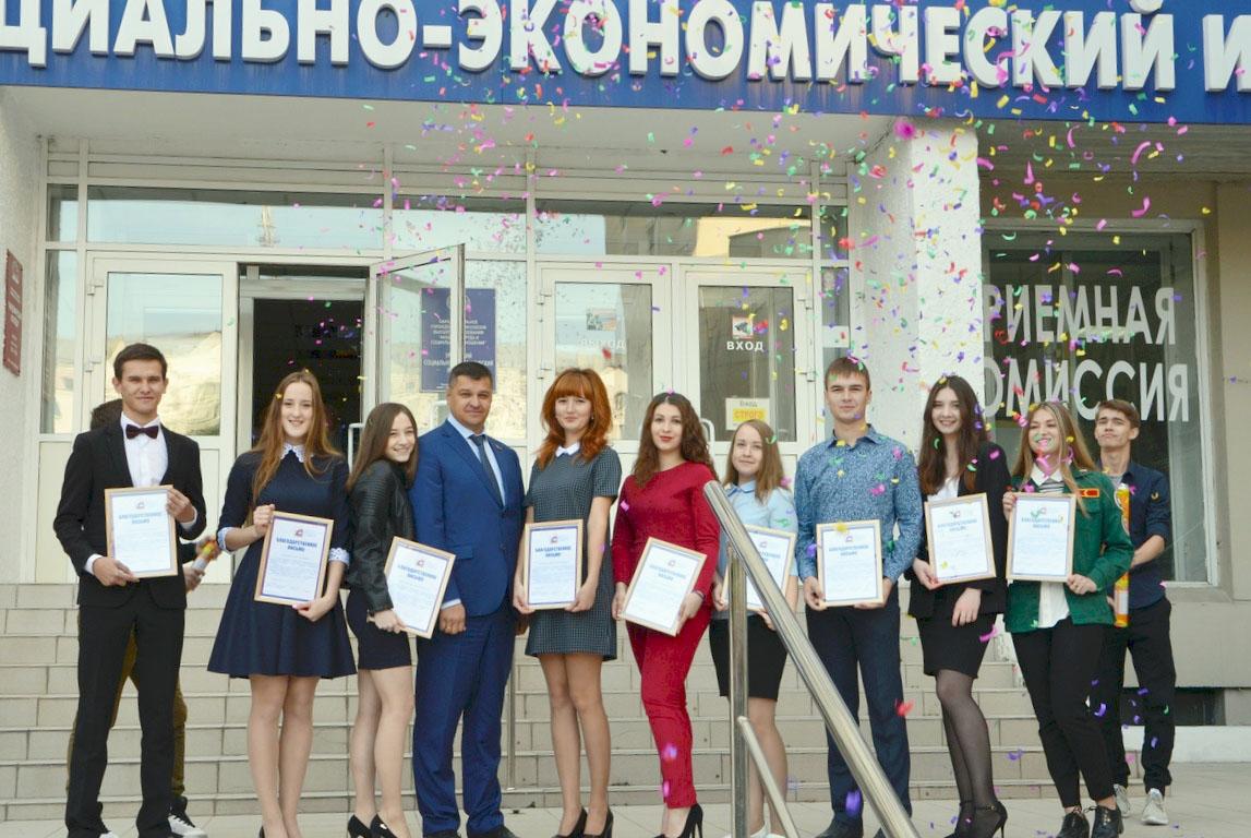 Лучшие студенты Уральского социально-экономического института получили единовременные стипендии о