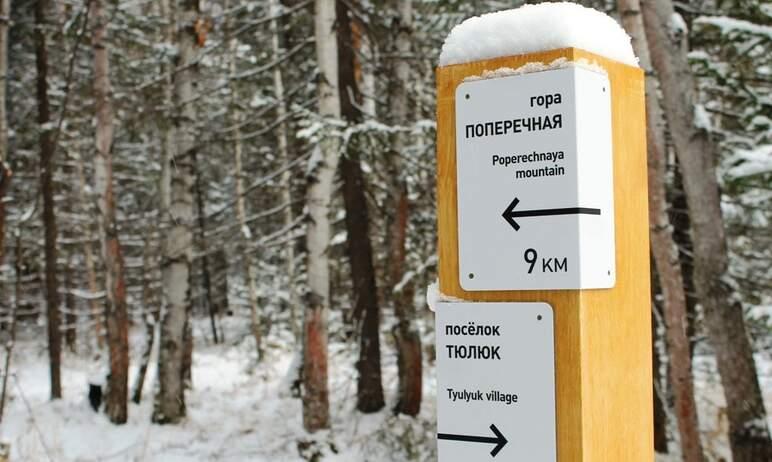 Национальный парк «Зигальга» (Катав-Ивановский район, Челябинская область) обзаведется собственны