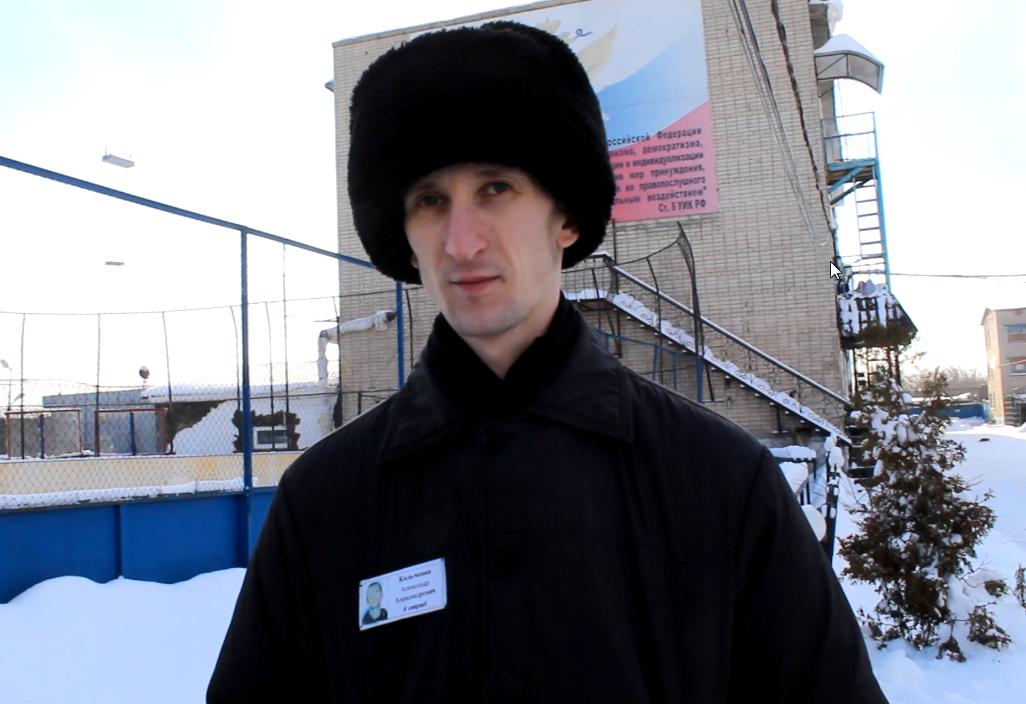 В копейской колонии №6 (Челябинская область) осужденный Александр Кольченко чита