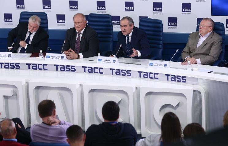 По сути, форум, инициатором которого изначально была «Единая Россия», превратился в съезд различн
