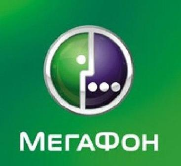 Приказом Министерства связи и массовых коммуникаций РФ от 18.12.2013 №