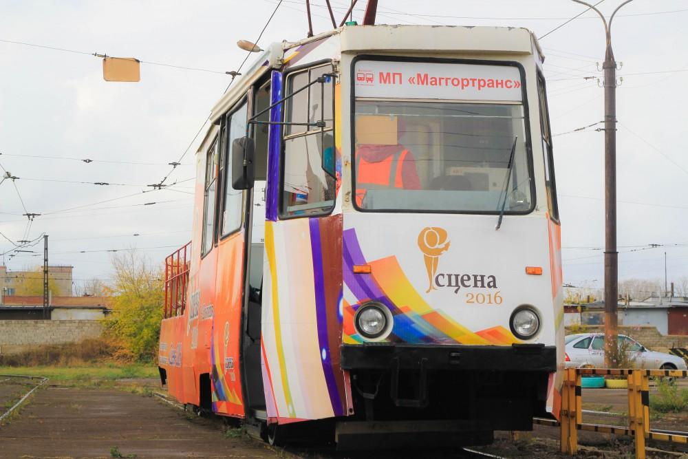 Как сообщает министерство культуры области открытый вагон, оклеенный ярким баннером, колесит по у