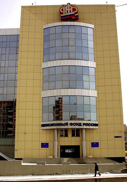 Законопроект внесен в Госдуму правительством РФ, сообщили в пресс-службе. В настоящий моме