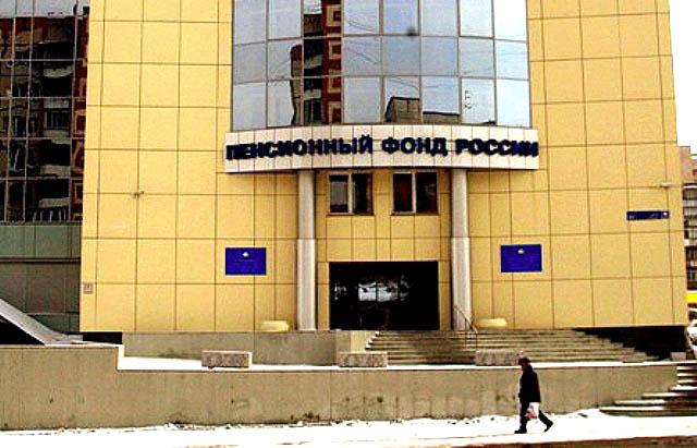 Как сообщили агентству «Урал-пресс-информ» в пресс-службе ОПФР по Челябинской области, на начало