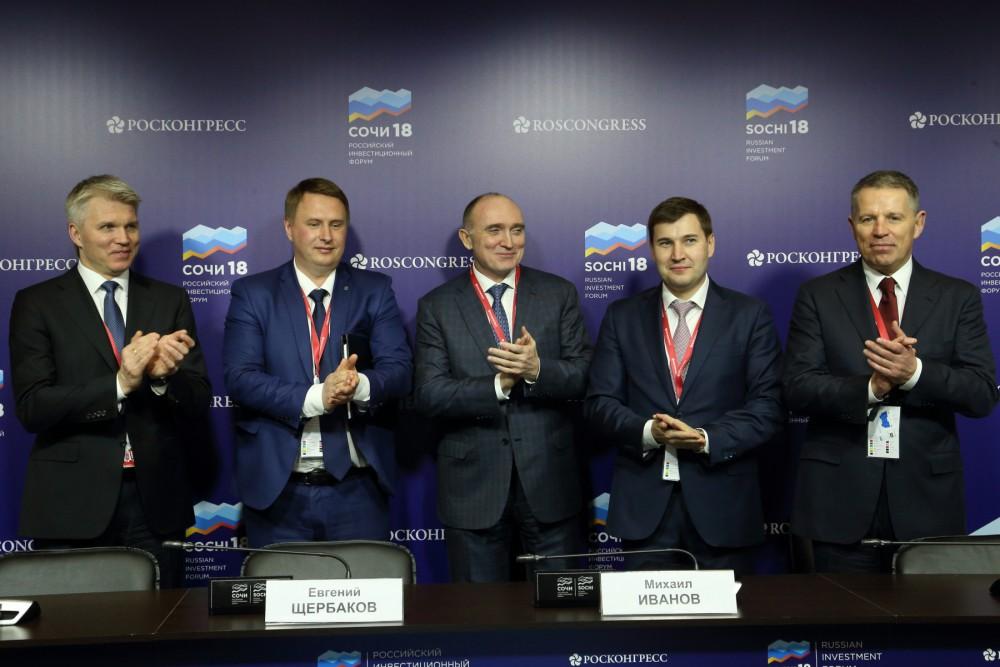В Сочи подписано соглашение о возведении «Высоты» в Озерске Универсальная крытая спортивна