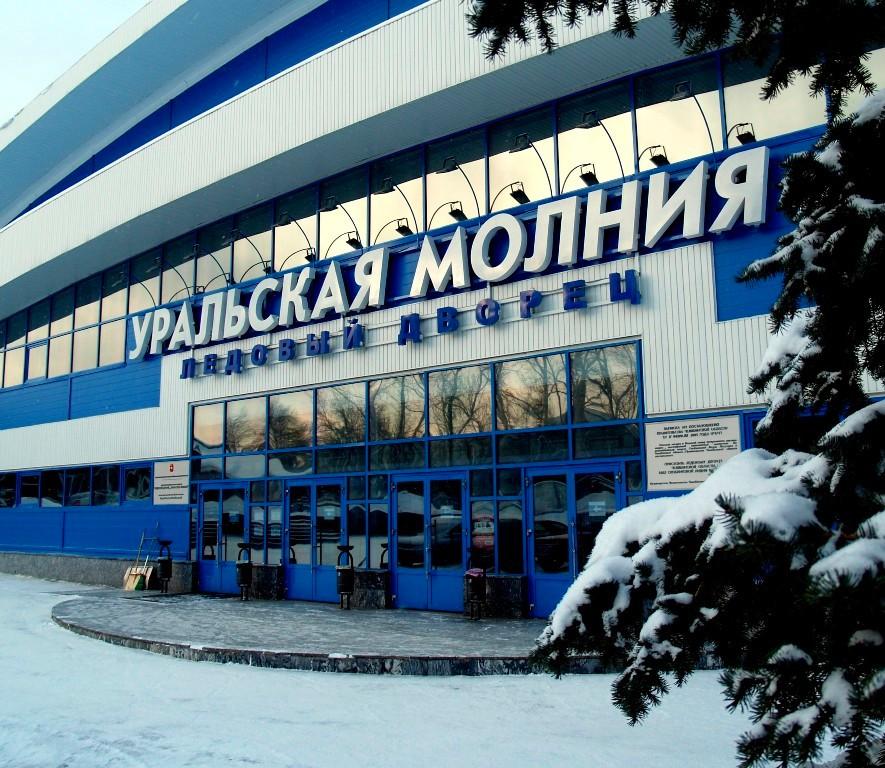 Мировые соревнования состоятся в марте 2017 года в ледовом дворце «Уральская молния» имени шестик