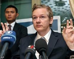 Адвокаты основателя WikiLeaks Джулиана Ассанжа провели  консультации с британской полицией в связ