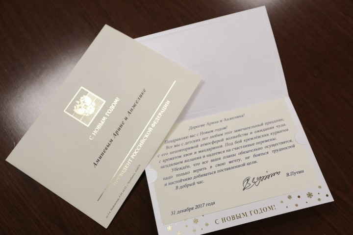 Как сообщили агентству «Урал-пресс-информ» в пресс-службе губернатора, в начале декабря одиннадца